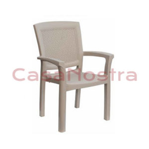 Стул GRANDSOLEIL Armchair Maxi Amazon Rattan S6690RY