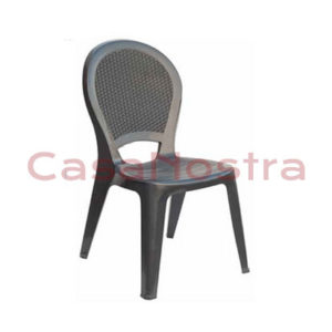 Стул GRANDSOLEIL Chair Paloma Rattan S6312RY