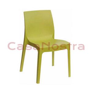 Стул GRANDSOLEIL Chair Rome S6217Y