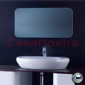 Зеркало Sanitana EGGO ESP489710