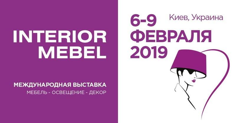 Выставка мебели Interior Mebel 2020
